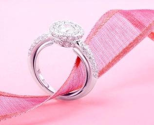 Choisir le diamant parfait
